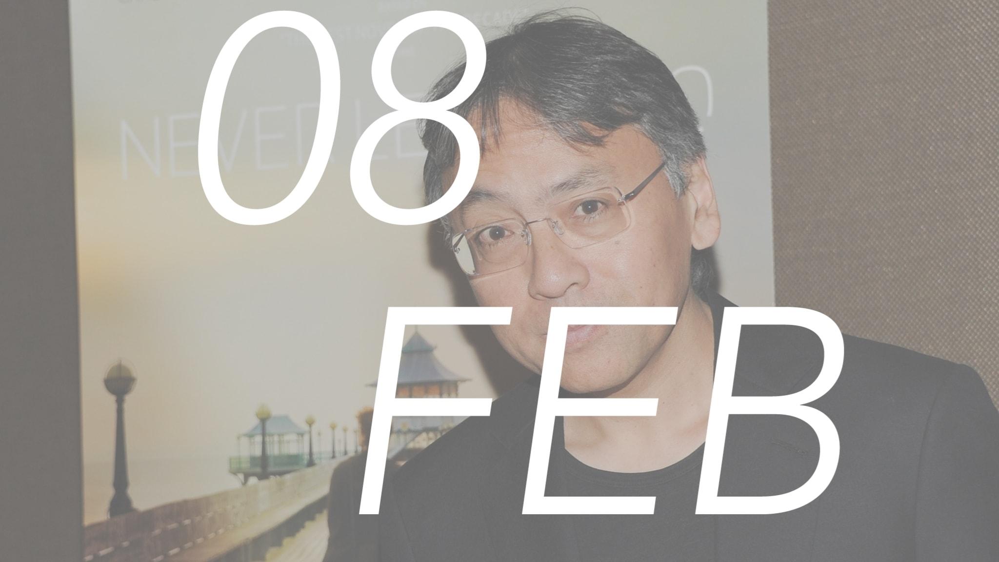 Del 26. Never let me go av Kazuo Ishiguro, 2017 års vinnare av Nobelpriset i litteratur. Sänt i FM 8 januari 2018.