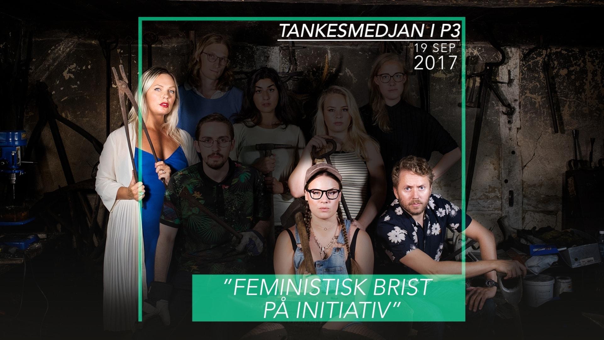 Feministisk brist på initiativ