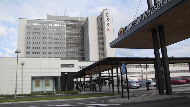 Centralsjukhuset i Kristianstad CSK. Foto: Rickard Sturesson/Sveriges Radio