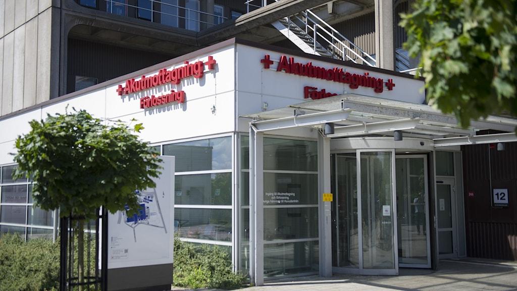 Helsingborgs akutmottagning