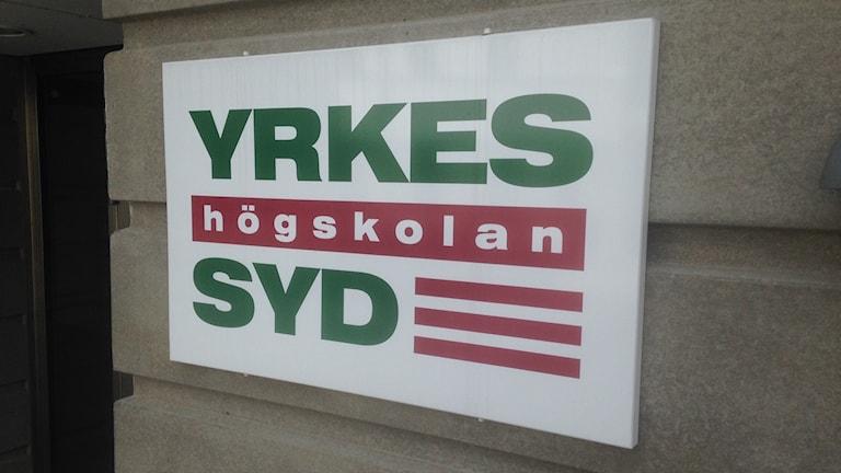 Yrkeshögskolan i Hässleholm