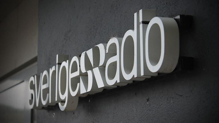 SR logga. Foto: Björn Holgersson/Sveriges Radio