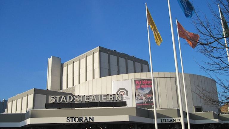 Helsingborgs Stadsteater