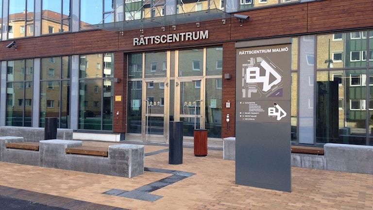 Rättscentrum i Malmö