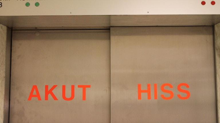 Akuthiss på CSK
