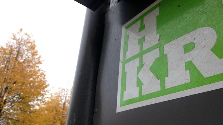 Högskolan Kristianstad är ett av lärosätena där studenter hoppar av lärarutbildningen.