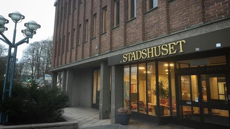 Stadshuset i Hässleholm.