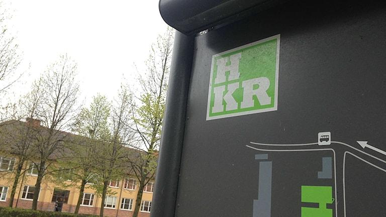 Högskolan Kristianstad samarbetar i sin forskning om ämnet med Lunds universitet.