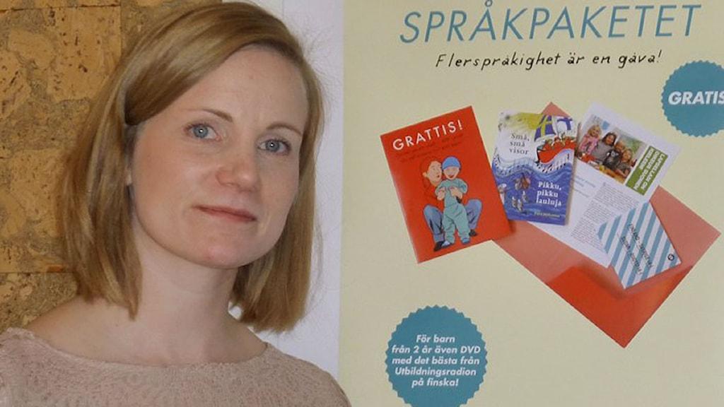 Marianne Kiiskilä. Kuva/Foto: Merja Laitinen, Sveriges Radio Sisuradio