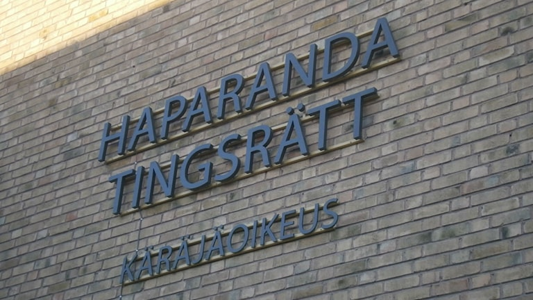 The Haparanda district court. File photo: Juha Taini SR Sisuradio