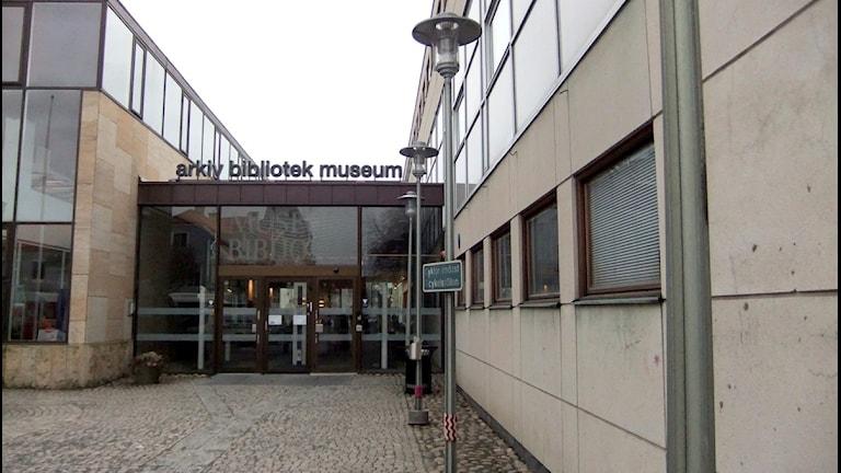 Jönköpingin lääninmuseo