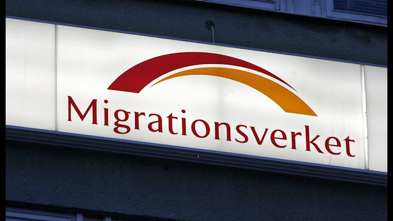 Migrationsverket. Foto: Bertil Ericson /Scanpix.
