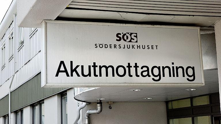 Skylt vid Södersjukhusets akutmottagning. Foto: Christine Olsson/Scanpix.