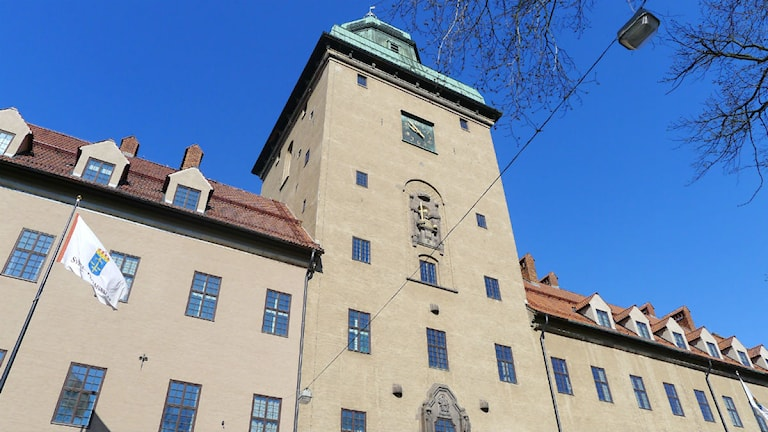 Stockholms rådhus