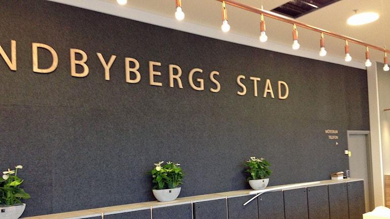 Sundbybergs kommun flyttar till nytt hus