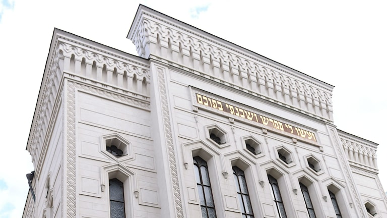 Synagogan i Stockholm. Foto: Claudio Bresciani / TT