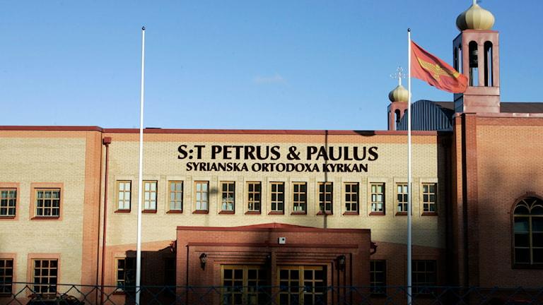 Syrisk-ortodoxa kyrkan i Hallunda, sydväst om Stockholm. Foto: Bertil Ericson / TT.