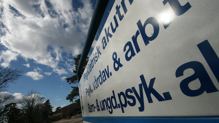 Informationsskylt psykiatri. Foto:  Nick Näslund/Sveriges Radio