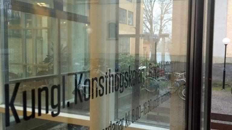 Kungliga konsthögskolan på Skeppsholmen i Stockholm.