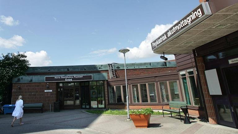 Entréerna vid psykakuten på Sankt Görans sjukhus byggs om.