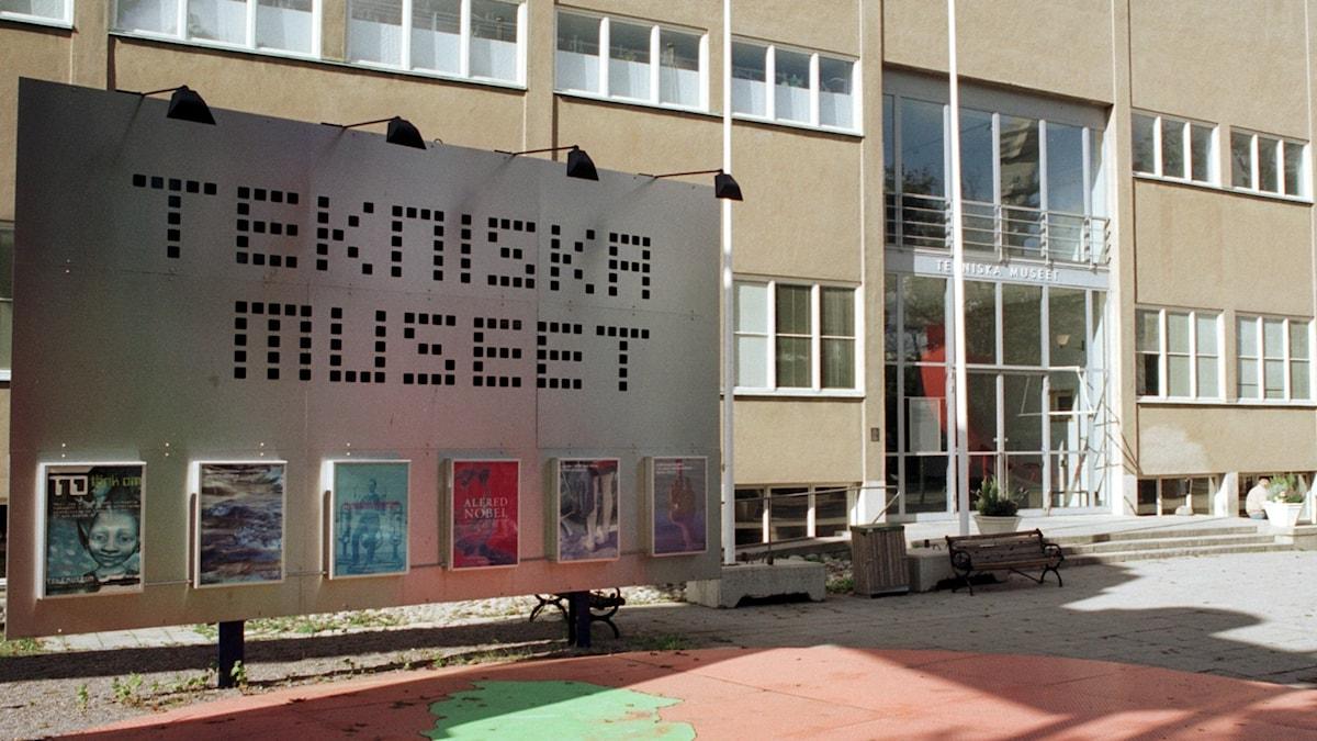 Tekniska museet på Gärdet (arkivbild).