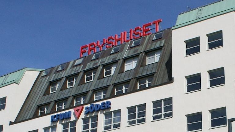 Fryshuset i Södra Hammarbyhamnen.