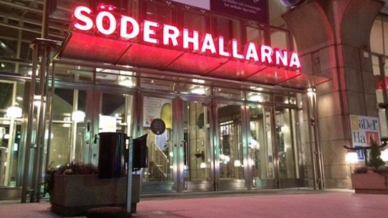 Söderhallarna vid Medborgarplatsen (arkivbild).