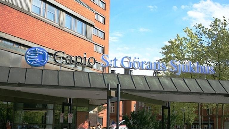 Entre S:t Görans sjukhus