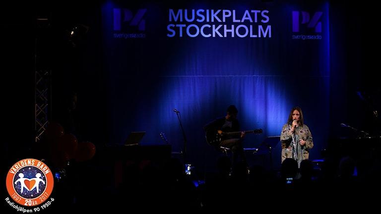Emilia Musikplats Stockholm