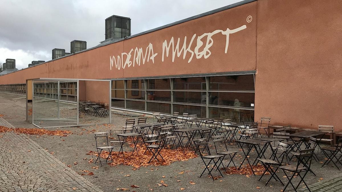 Moderna museets entré