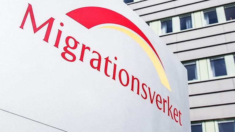 Migrationsverkets byggnad i Solna.
