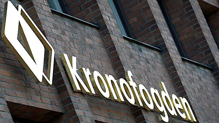 En skylt från Kronofogden. Foto: Fredrik Sandberg/Scanpix.