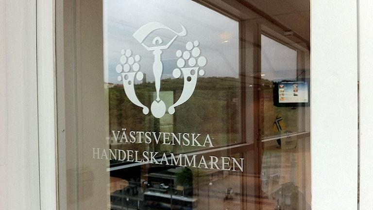 Västsvenska Handelskammaren