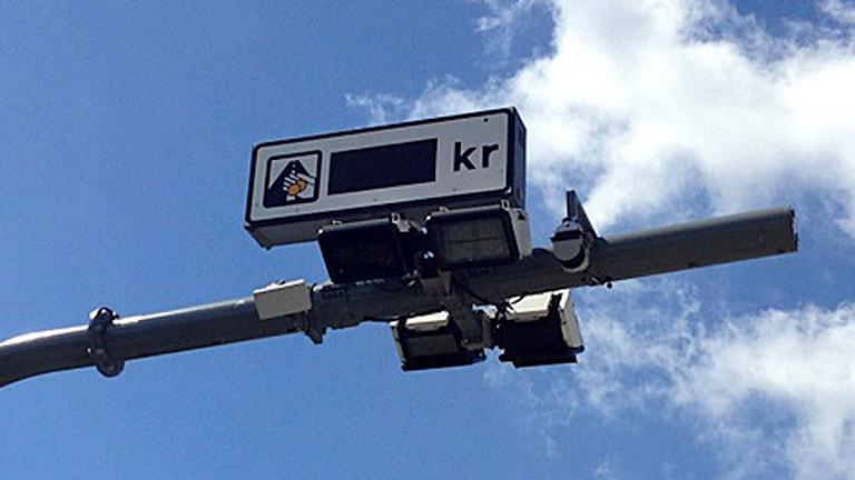 Betalstation mot sommarhimmel. Foto: Johanna Storm/SR P4 Göteborg