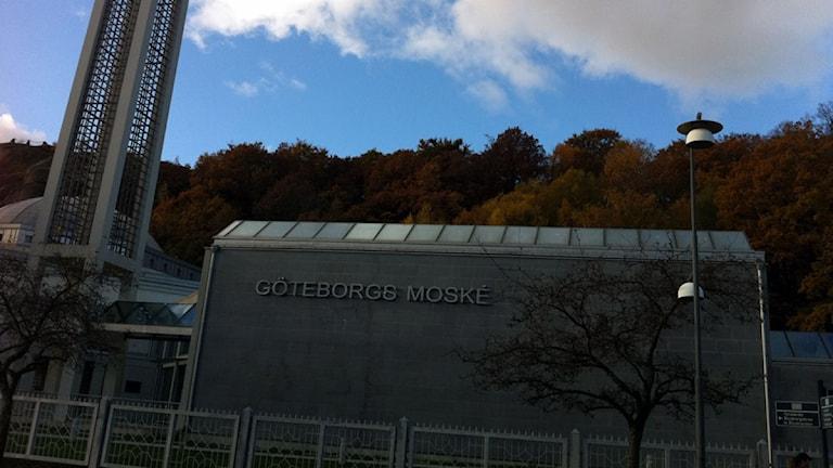 Göteborgs moské vid Ramberget på Hisingen. Foto: Sveriges Radio