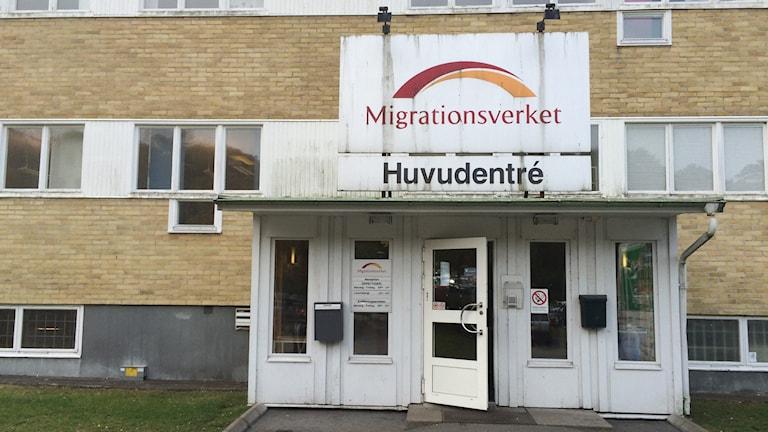 Migrationsverket i Kållered. Foto: Simon Rissvik/SR