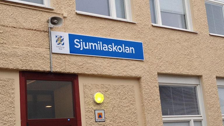 Sjumilaskolan Biskopsgården Foto: Madeleine Blidberg/SR