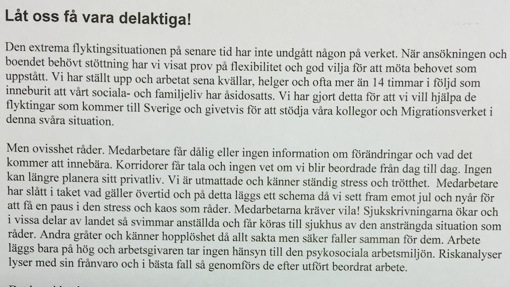 Delar av det brev som anställda på Migrationsverket i Göteborg skicka till ledningen. Läs hela brevet längst ner i artikeln