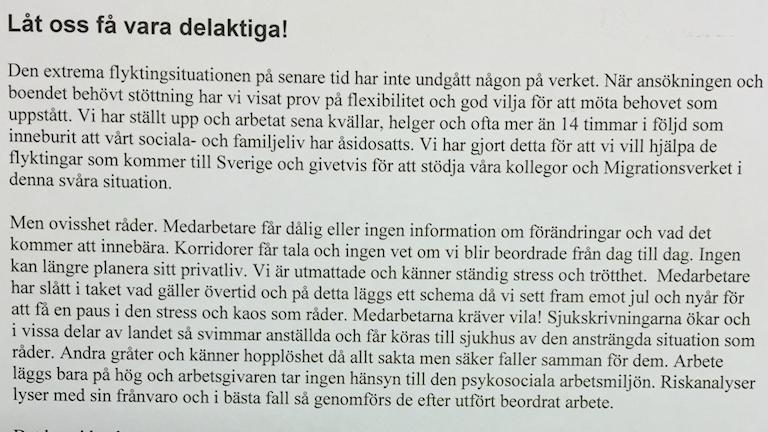 Письмо-жалоба  от сотрудников Миграционного ведомства в Гетеборге.