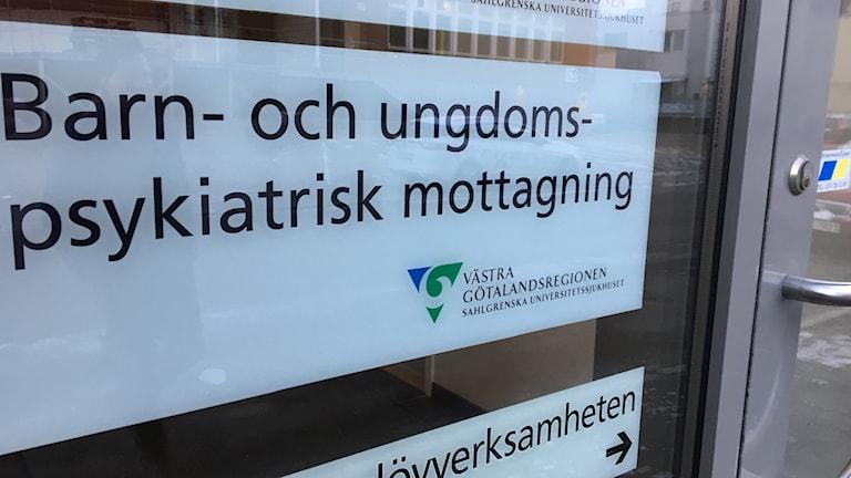 Barn- och ungdomspsykiatri (BUP) Foto: Josipa Kesic/Sveriges radio