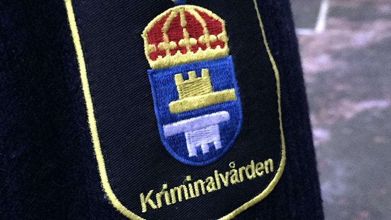De anställda inom kriminalvården vill ha bättre scheman och högre löner. Foto: Josipa Kesic/Sveriges radio
