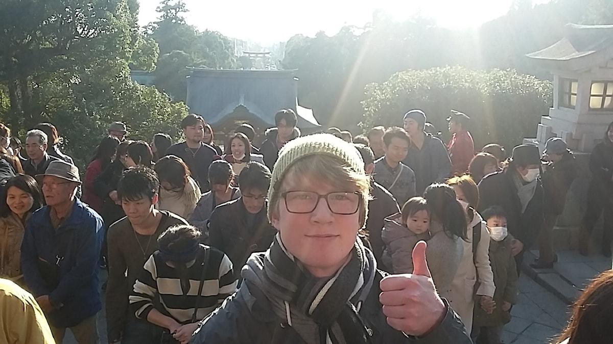 Japan, tokio