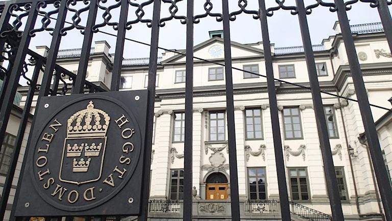 En bild på högsta domstolen.