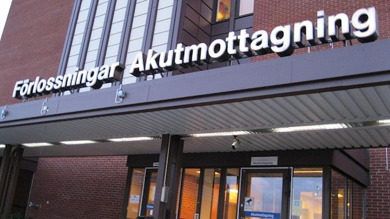 Akutmottagningen på Blekingesjukhuset i Karlskrona