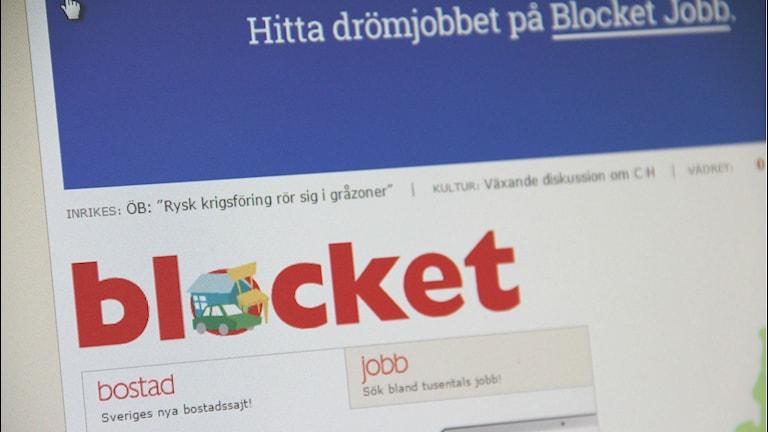 Foto: Mikael Eriksson/Sveriges Radio