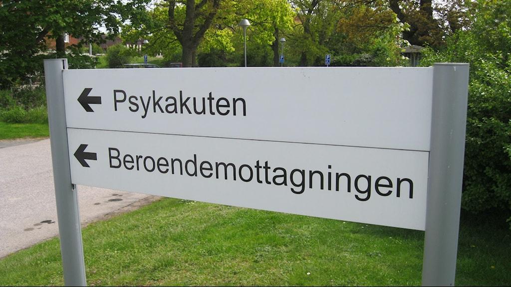 landstinget blekingesjukhuset psykakuten skylt. Foto: Carina Melin/Sveriges Radio