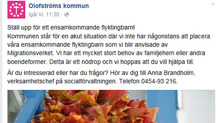 Nödrop frånOlofströms kommun på Facebook