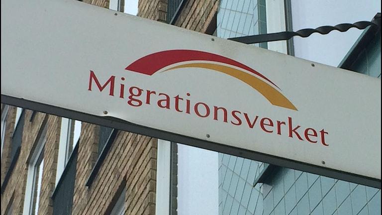 Migrationsverkets skylt i centrala Karlskrona. Foto: Andrea Jilder/Sveriges Radio.