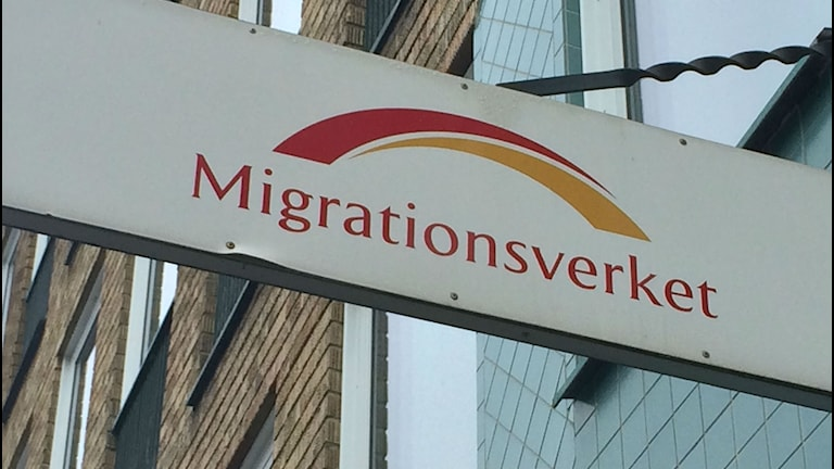 """Migrationsverket"", the Swedish Migration Agency Foto: Andrea Jilder/Sveriges Radio."