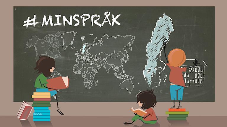 En illustrerad biold med tre barn som står framför en svart tavla.